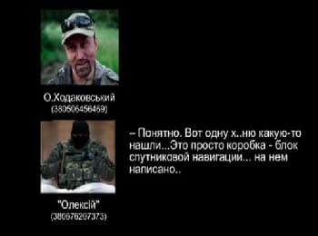 "Security Service of Ukraine intercepted the conversation of terrorists about ""black boxes"" from downed Boeing 777 of ""Malaysia Airlines"" (18+ Explicit language)"