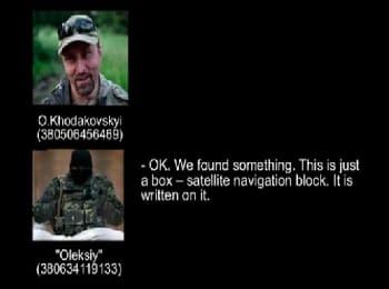 СБУ перехватила разговоры террористов о «черных ящиках» со сбитого самолета Боинг 777 авиакомпании «Малайзийские авиалинии» (English subtitles)