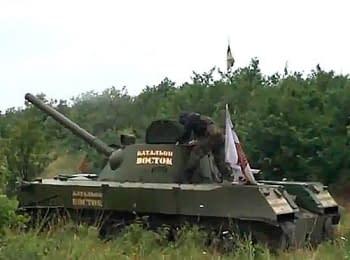 Донецк: «Мирные» боевики (20.07.2014)