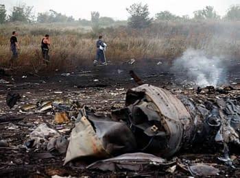 Крушение самолета Боинг 777 авиакомпании «Малайзийские авиалинии»: Обнаружены тела 272 погибших (21.07.2014)