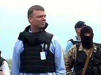 Миссия ОБСЕ о телах погибших пассажиров самолета Боинг 777 авиакомпании «Малайзийские авиалинии» (21.07.2014)