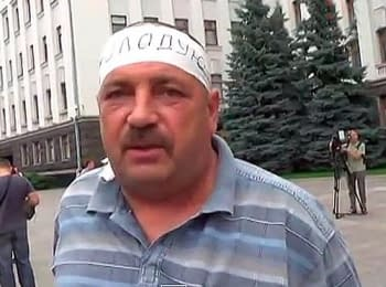Kyiv: Near the Presidential Administration a starving farmers (July 21, 2014)