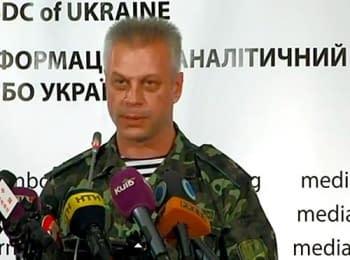 Брифінг інформаційного центру РНБО про події в Україні, 21.07.2014 (17.00)