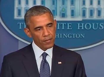 Обама ухвалив новий пакет санкцій проти РФ (17.07.2014)
