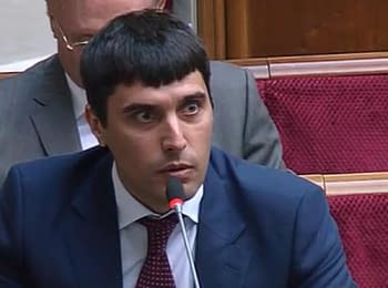 Parliament forbade the People's Deputy Levchenko to appear in a sessional hall within 3 days (July 22, 2014)
