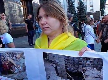 Київ: Акція протесту біля Адміністрації Президента (22.07.2014)