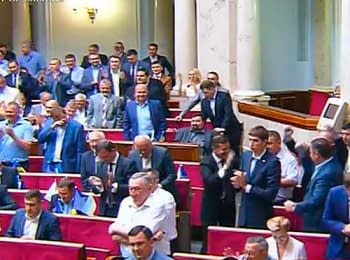 Verkhovna Rada voted for a ban of Communist Party of Ukraine (July 22, 2014)