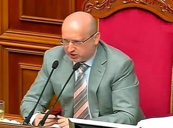 Верховна Рада проголосувала за часткову мобілізацію (22.07.2014)