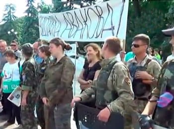 Near the building of the Verkhovna Rada passed at once several pickets (July 22, 2014)
