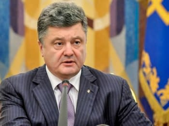 Poroshenko about safety and the status of the ally of the USA without accession to NATO