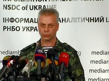 Брифінг інформаційного центру РНБО про події в Україні, 22.07.2014 (17.00)