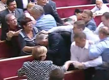 "In the Verkhovna Rada again there was a fight - deputies of ""Svoboda"" faction pushed out Symonenko from a sessional hall (July 23, 2014)"