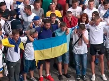 March of Unity in Lviv (July 22, 2014)