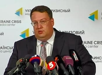 The Main Investigation Department of the Ukrainian Interior Ministry has launched criminal proceedings against Russian Defense Minister Sergei Shoigu and businessman Konstantin Malofeyev - Anton Gerashchenko, Advisor to the Minister of Internal Affairs of