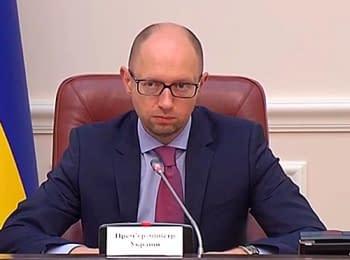 Яценюк: Уряд України створив комітет із запровадження персональних і секторальних санкцій проти РФ (23.07.2014)