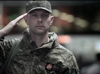 Батальйон «Київ-1»