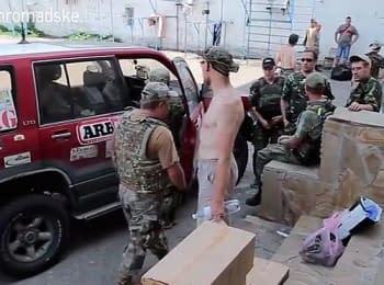 Самооборона Майдану доставила гуманітарну допомогу на фронт