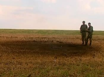 Shevchenkove (Donets'k region): Frontier guards found arrival traces from the territory of Russia 14 cars for the purpose of use of jet Hail systems (July 22, 2014)