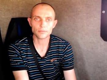 СБУ затримала мешканця Артемівська, який допомагав терористам
