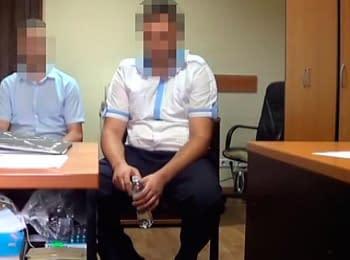 СБУ веде слідство у справі бортпровідника, який передавав терористам інформацію про польоти українських літаків