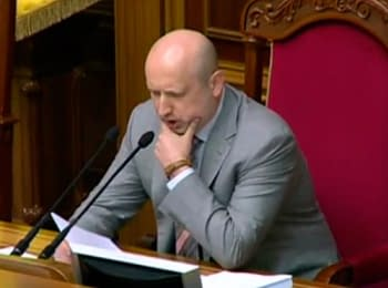 Turchynov declared the termination of existence of the coalition in Parliament (July 24, 2014)