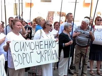 Administrative court began proceedings to ban the Communist Party of Ukraine (July 24, 2014)
