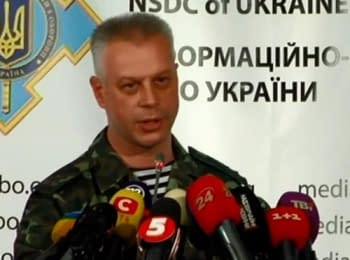 Briefing about developments in Ukraine of the Information Center of National Security and Defense Council, on July 24, 2014 (5:00 p.m.)