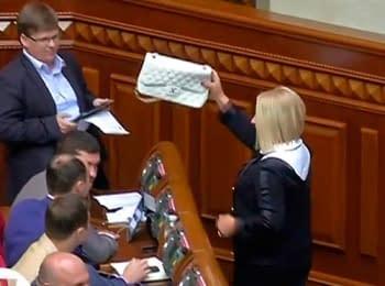 Депутат Анна Герман отдала свою сумку Chanel на нужды армии (23.07.2014)