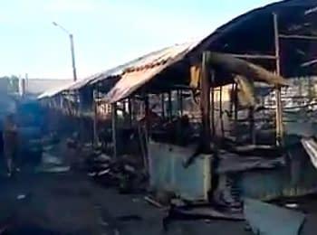 Debaltseve: After a night of fire (July 25, 2014)