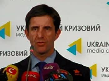 Зюганов і Жириновський будуть взяті під варту, якщо опиняться на території України - МВС