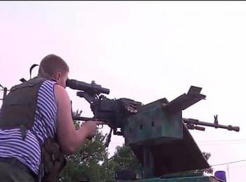 Боевики в Горловке (25.07.2014)