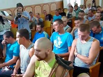 Украинские десантники: Нас бросили на передовой (18+ нецензурная лексика)