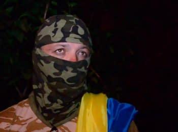 Комбат батальйону «Донбасу» про взяття Лисичанська