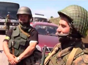 Батальон «Донбасс»: Попасная