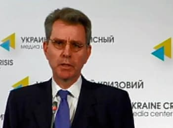 Geoffrey R. Pyatt: US to provide military support to help Ukraine defend itself