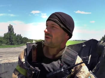 A letter from a battlefield. A National Guard soldier appealed to his wife from the ATO zone