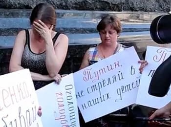 Kyiv: Protest near Presidential Administration (July 28, 2014)
