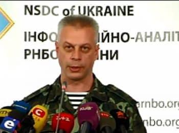 Брифінг інформаційного центру РНБО про події в Україні, 29.07.2014 (17.00)