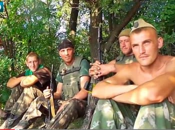 Про життя батальйону «Айдар»