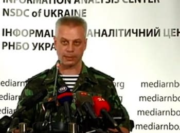 Briefing about developments in Ukraine of the Information Center of National Security and Defense Council, on July 30, 2014 (17:00 p.m.)