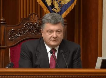 ВР приняла законы Яценюка - Порошенко доволен (31.07.2014)