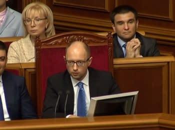 Яценюк: Україна ніколи не оголосить дефолт (31.07.2014)