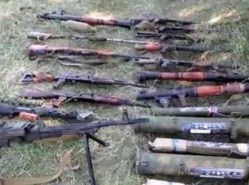 Конфискованное оружие террористов