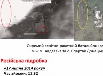 Security service of Ukraine: The Russian Federation fabricated materials about the crash Boeing 777