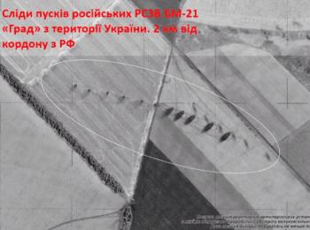 СБУ оприлюднила супутникові знімки обстрілу Донбасу