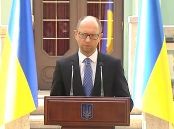 Брифінг Прем'єр-міністра України Арсенія Яценюка, 31.07.2014