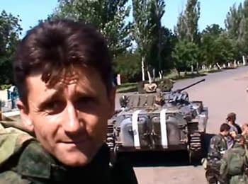 Террористы сняли видео, как они обстреливают позиции АТО (18+ нецензурная лексика)
