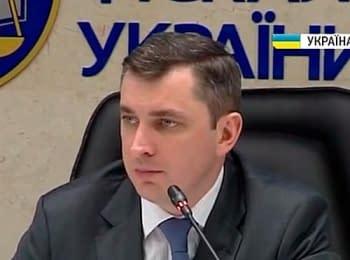 Україна готує санкції проти компаній з капіталом РФ