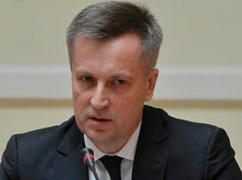 Наливайченко про зону АТО: Зрадників більше не буде