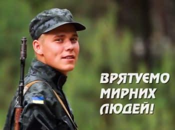 Національна гвардія України: Ти потрібен своїй країні!